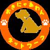 new-logo-sircle-200