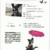 生徒作ポスター第3弾