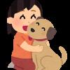 令和2年11月の犬の譲渡講習会について | 沖縄県動物愛護管理センター